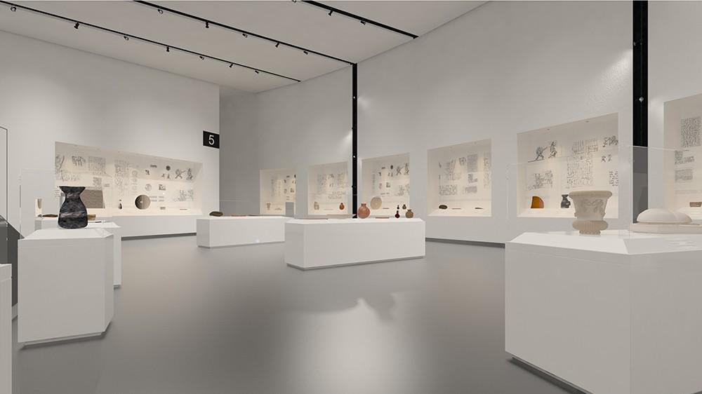 Konya Müzesi