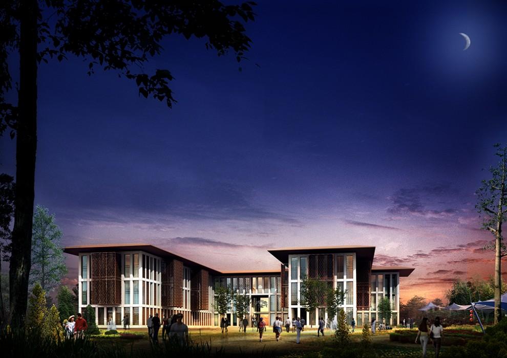Konya Büyükşehir Belediye Binası