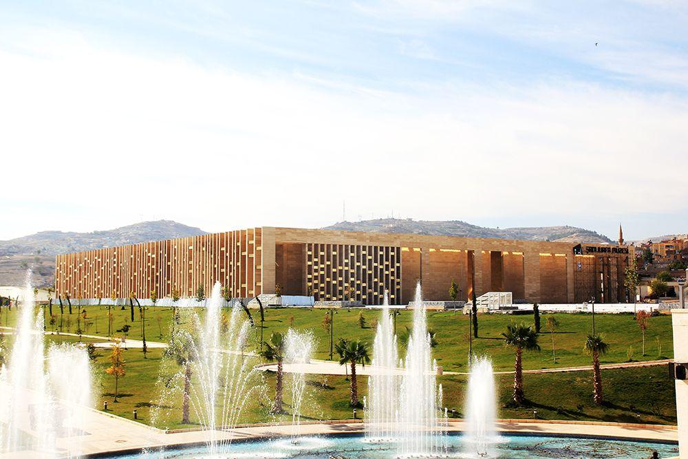 Edessa Arkeoloji Müzesi